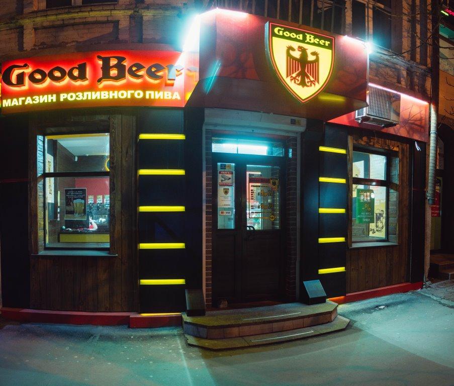 6d3556d024e Good Beer — Franchise.ua