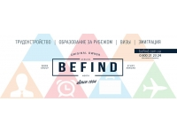 Befind & North - Ukraine