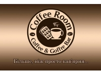 "Сеть кофеен ""Coffee Room"""